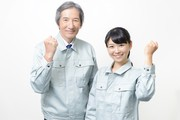 株式会社ナガハ(ID:38604)のアルバイト・バイト・パート求人情報詳細