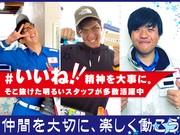 株式会社アスエー (姫路駅エリア)のアルバイト・バイト・パート求人情報詳細