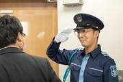 ジャパンパトロール警備保障 恵比寿支社(商業施設警備)方南町エリアの求人画像
