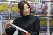 (八王子)販売スタッフ/株式会社サンビジネスのアルバイト・バイト・パート求人情報詳細