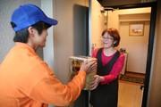宅配寿司 久徳 芝山高根台店のアルバイト・バイト・パート求人情報詳細