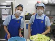 《調理補助×給食センター》ハーベストで一緒に働く仲間を募集中!