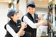 PIA八王子店 クリーンスタッフのアルバイト・バイト・パート求人情報詳細