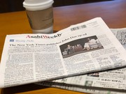 ASA田園調布(朝夕刊22)の求人画像