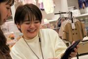 chouchou イオンモール名取店のアルバイト・バイト・パート求人情報詳細