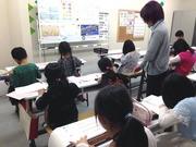ライズそろばん教室 新河岸校のアルバイト・バイト・パート求人情報詳細