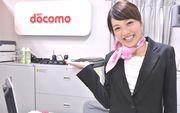 DS石山通(株式会社日本パーソナルビジネス北海道支店)のアルバイト・バイト・パート求人情報詳細