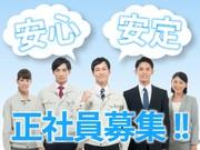 UTコミュニティ株式会社 阪神オフィス AM-1800のアルバイト・バイト・パート求人情報詳細