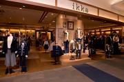 ikka LOUNGE LINKS UMEDA店のアルバイト・バイト・パート求人情報詳細