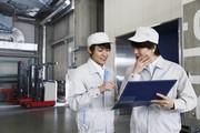 UTエイム株式会社(AIM-00000001-102)dのアルバイト・バイト・パート求人情報詳細