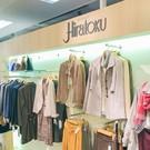 Hiratoku FONTE Akita店のアルバイト・バイト・パート求人情報詳細