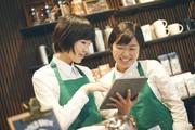 スターバックス コーヒー 成田空港店のアルバイト・バイト・パート求人情報詳細