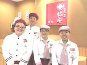 株式会社柿安本店 経理部のアルバイト・バイト・パート求人情報詳細