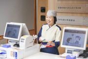 はま寿司 千歳店のアルバイト・バイト・パート求人情報詳細