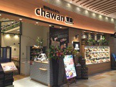 chawan 仙台パルコ店<019015>のアルバイト・バイト・パート求人情報詳細