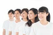 株式会社ヒューマンインデックス(5543)の求人画像