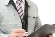 株式会社ホーコーインテム36のアルバイト・バイト・パート求人情報詳細
