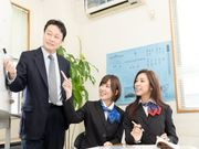 日本交通立川株式会社(8)のアルバイト・バイト・パート求人情報詳細