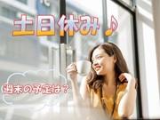シーデーピージャパン株式会社(めじろ台駅エリア・tacN-002)の求人画像