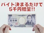 シーデーピージャパン株式会社(北鴻巣駅エリア・saiN-075-1)の求人画像