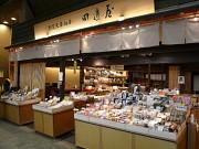 【週1・3h〜OK】経験者歓迎★京都の老舗乾物店にてスタッフ募集