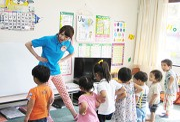 ペッピーキッズクラブ 第2愛知川教室のアルバイト・バイト・パート求人情報詳細