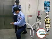 【週3~OK/交通費支給】施設警備員、交通誘導警備員募集◎