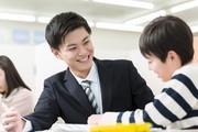 明光義塾 牧野教室のアルバイト・バイト・パート求人情報詳細
