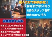 ☆時給1000円スタート☆食辛房で一緒に働こう!