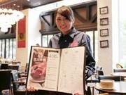 紅虎菜舗 佐野アウトレット[1065]のアルバイト・バイト・パート求人情報詳細