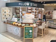 PILLOW STAND(ピロースタンド) 大井町店のアルバイト・バイト・パート求人情報詳細