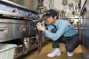 ダスキン松ヶ枝支店(ターミニックス)のアルバイト・バイト・パート求人情報詳細