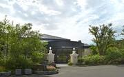 チーズガーデン那須本店(五峰館)のアルバイト・バイト・パート求人情報詳細