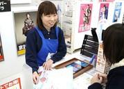 ケーズデンキ高松本店(携帯電話販売スタッフ)のアルバイト・バイト・パート求人情報詳細