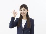 個別指導キャンパス 若江岩田校(未経験者向け)のアルバイト・バイト・パート求人情報詳細