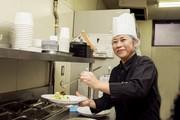 ガスト 郡山南店<012997>のアルバイト・バイト・パート求人情報詳細