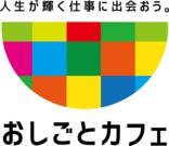 トランスコスモス株式会社 沖縄本部(AEO係)の求人画像