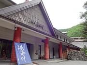 ホテル湯西川_施設管理_848の求人画像