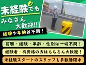 日本パトロール株式会社 大阪なんば営業所(15)の求人画像
