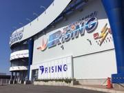 ライジング八雲 ホールスタッフ(パート)のアルバイト・バイト・パート求人情報詳細