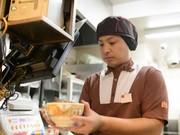 すき家 桶川加納店のアルバイト・バイト・パート求人情報詳細