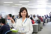 佐川急便株式会社 赤羽営業所(電話対応事務)のアルバイト・バイト・パート求人情報詳細