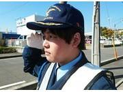 未経験の方も大歓迎!研修3日で2万4千円支給♪