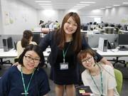 高速道路のコールセンター業務(受信) 箱崎ST(1)/2103000016のアルバイト・バイト・パート求人情報詳細
