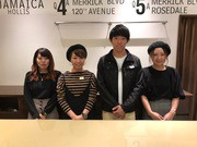 Spick and Span Journal Standard あみプレミアムアウトレット店(株式会社シールプラス)のアルバイト・バイト・パート求人情報詳細