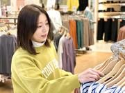 BELLUNA イオンタウン仙台泉大沢店のアルバイト・バイト・パート求人情報詳細