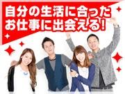トランコムSC株式会社_宇都宮本部(0000-9999)のアルバイト・バイト・パート求人情報詳細