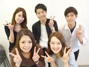 マイクロソフトO365(株式会社日本パーソナルビジネス北海道支店)のアルバイト・バイト・パート求人情報詳細
