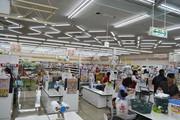 サンプラザ 越知店のアルバイト・バイト・パート求人情報詳細