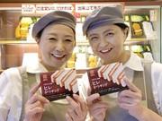 ◆未経験OK◎新宿さぼてんデリカ販売・調理スタッフ募集